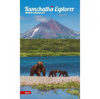 Kamchatka Explorer 2018