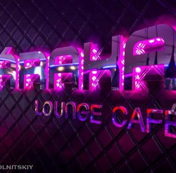 BARAKA Lounge Cafe